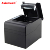 AW-8330 supermarket pos system thermal receipt printer with auto cutter and USB+LAN+RS232 port