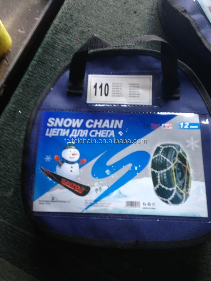KP TYPE SNOW CHAINS