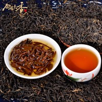 high quality first grade Chinese black tea