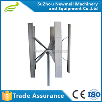 High output 20% real grass fibre blade 500W 1KW 2KW 3KW 5KW vertical axis wind turbine generator
