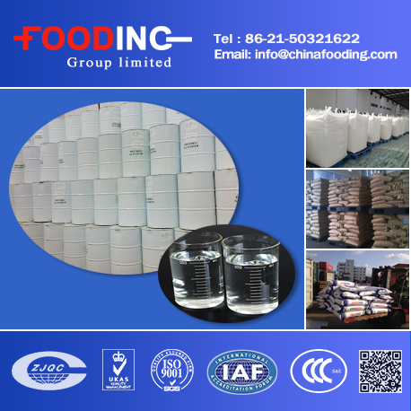 High Sweetener fructose corn syrup sodium gluconate glucose price F42 F55