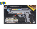 24CM battery operated black pistol gun toy