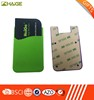 hot sale silicone id card holder