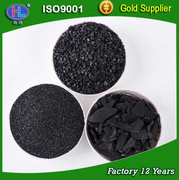 Raw material coconut shell activated charcoal