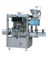 Automatic Rotary lid-pressing Capping Machine use for sealing of foodstuff