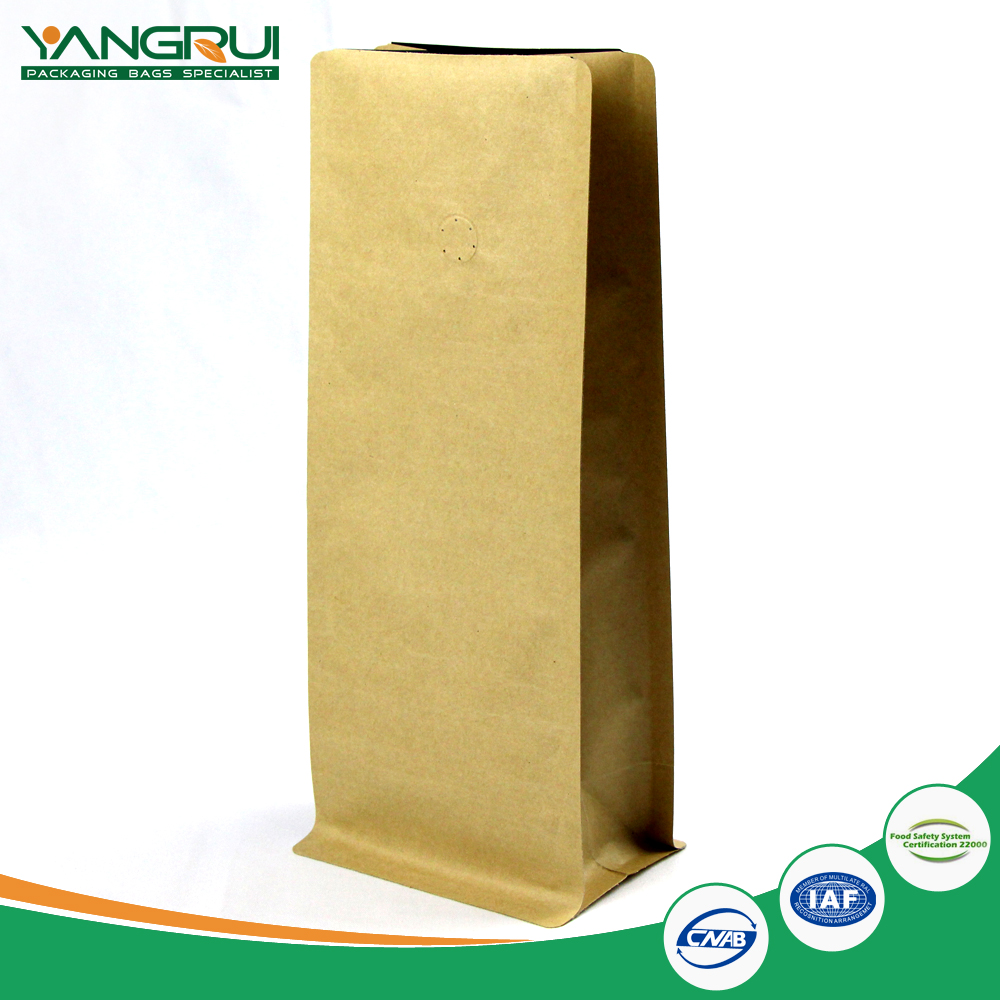 kraft paper packaging 2016 hot sale 8 side sealing bag aluminum foil coffee package bag