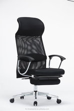 ergonomic reclinning chair furniture with footrest for a short rest