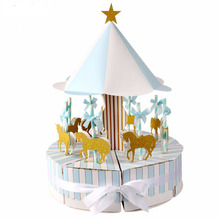 Merry-go-Round paper craft party kids birthday candy box party supply
