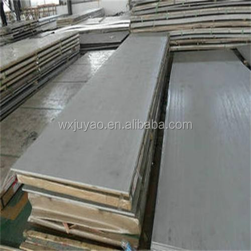 Carbon Steel Plate Carbon Steel MS Plate