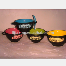 Color Glazed Ceramic Rice/Salad/Milk Bowl With Two Handles Wholesale Promotional Soup Bowl