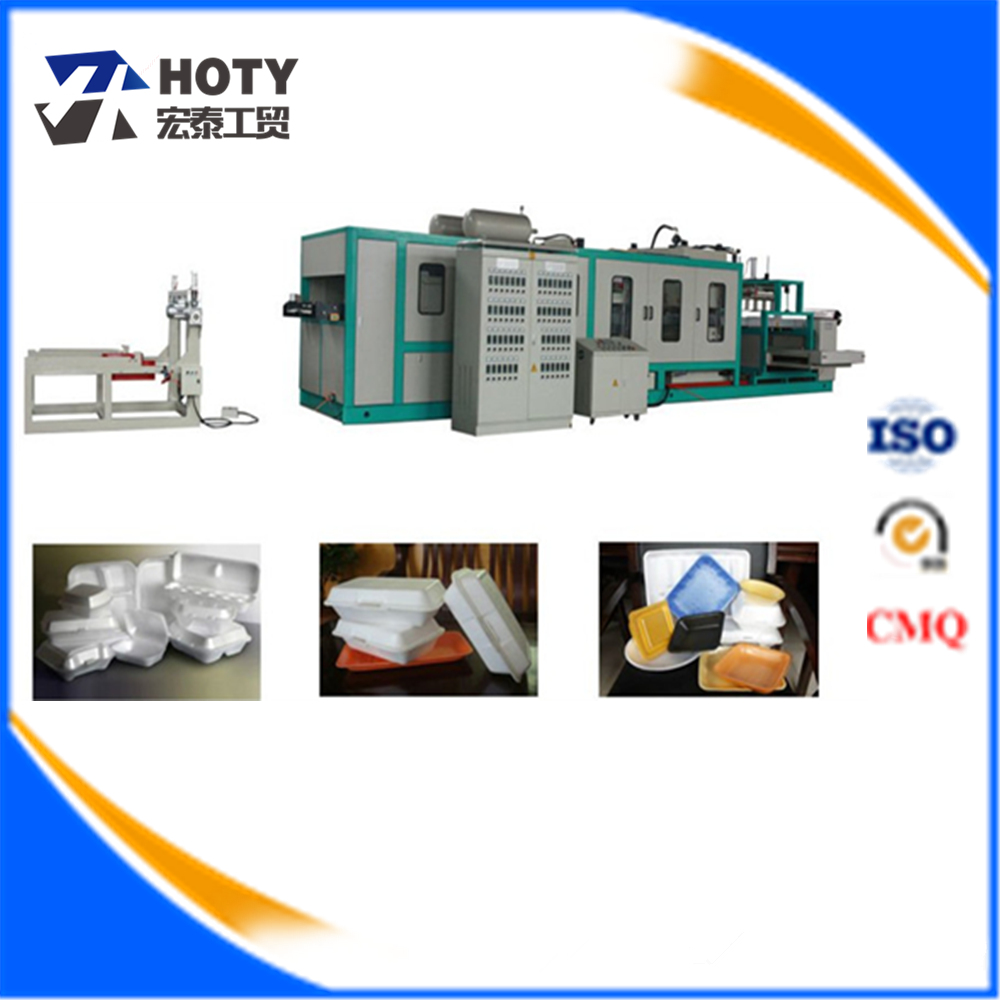 ps foam extruder making machine/laminating machine for ps lunch box