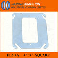 "2014 HOT 4""square electrical Steel blanking outlet decorative covers"