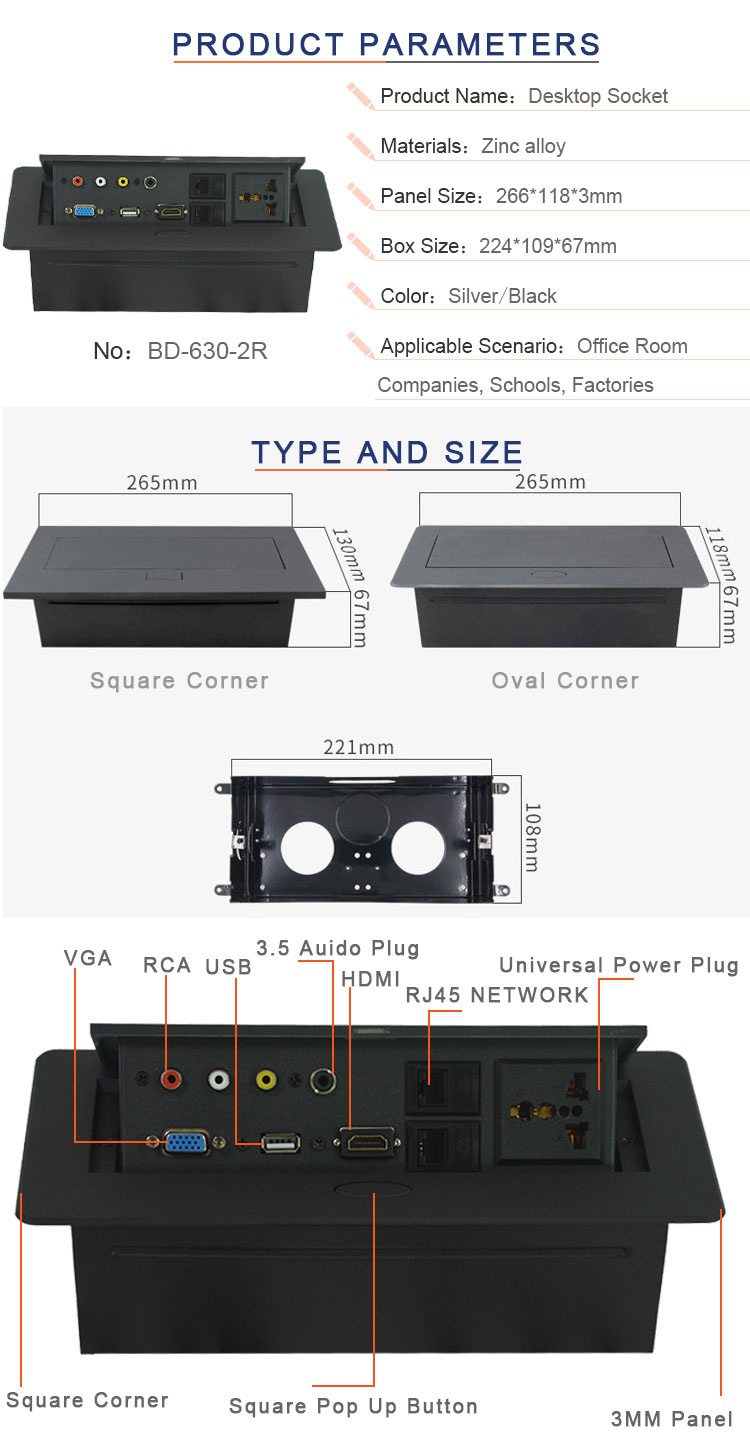BNT Supply For High-class  Office Conference  Table  Square  Corner Tabletop Flip Up Multimedia Connector