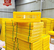 Agricultural equipment plastic cage for Live chicken transportation chicken transport /transfer cage /crates
