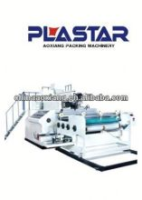 PVC PE 2layer cling film automatic blow moulding machine edible cling film machineplastic production
