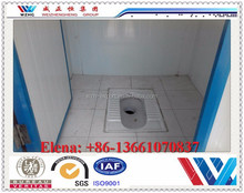 2015 good quality public mobile china portable toilet /tiny home /small house/ koisk from Chinese exporter