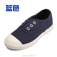 Specialized wholesale kids canvas shoes Korea