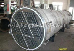 stainless steel/carbon steel shell tube heat exchanger/condenser