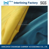 300T Polyester pongee lining fabric of manufacture