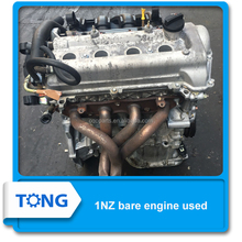 used bare engine 1NZ