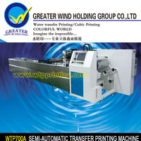 Greater Wind Automatic water transfer printing machine hydro printing dipping tank WTP700A