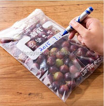 FDA Approval resealable snack food packaging bag for carring