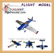 "Oracover film Electric toys MXS-R 57"" EP M085 balsa wood airplane kits"