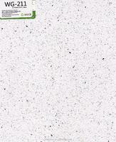 Star White quartz stone/slab/countertop/tile(WG211)