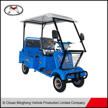 Wholesale electric with roof rain cover adult tricycle