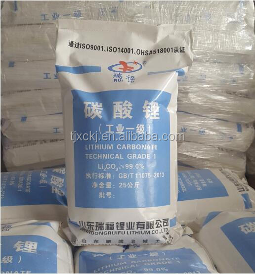 Export Competitive Price/High Quality of 99% Lithium Carbonate Powder