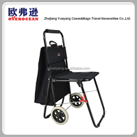 YY-34XB21 shopping carts with seat elderly shopping with seat