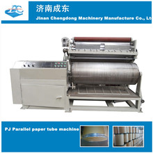 paper/fibre drum/barrel/tube making machines