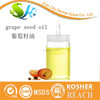 Natural plant grape seed oil production line equipment pure grape oil