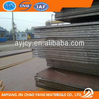 longitudinal submerged arc welding pipe steel plate