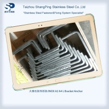 stainless steel 316 Z stone cladding fixing angle marble bracket
