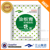 Chinese herbal medicine cough and fever medicine for poultry