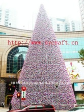Decorative big christmas tree /outdoor decoration