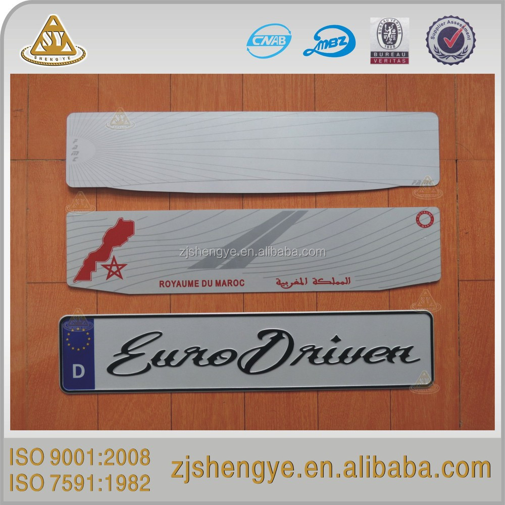 discount price with exist Algeria car license plate in stock