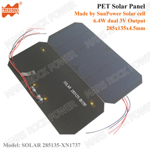 Special Designed Highest Efficiency SunPower Solar Cell Frosted Processd 6.4W Dual 3V Output PET Solar Panel