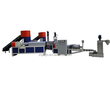 Recycled plastic hdpe/ldpe granulating machine for sale