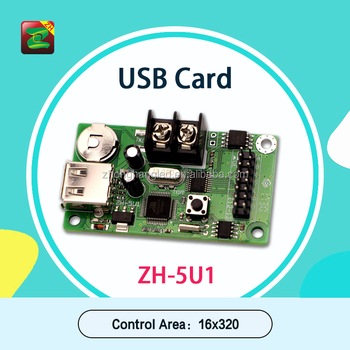 High Compatibility Outdoor/Indoor Programmble USB LED Display Control Card