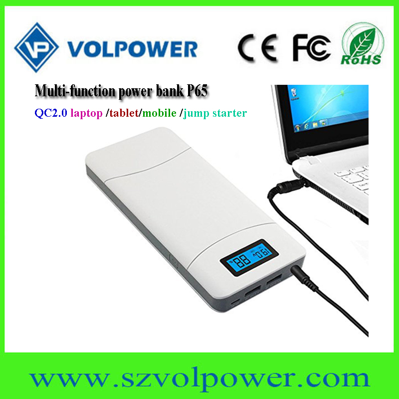 2017 hot products P65 5v 9v 12v 16v 19v 20v QC2.0 fast charge 10000mah 20000mah 2a output portable power bank
