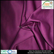 2017New popular recycled polyester peach skin fabric for beach shorts