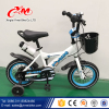 "CE/EN71 12""/16""/20""Children bikes/Kids BMX Bicycle/2016 kids bikes with fashion design"