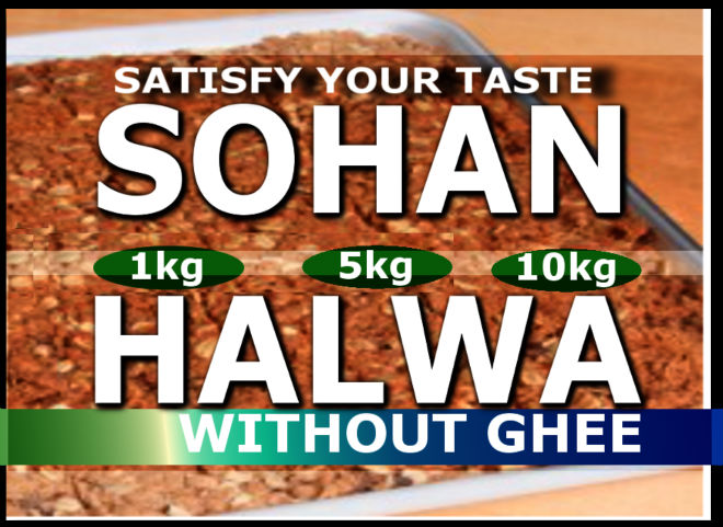 Sohan Halwa Without Ghee/Oil