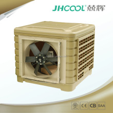 Split ac outdoor unit 18000cmh Evaporative air cooler with spare parts