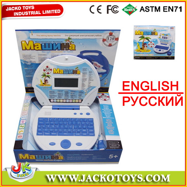 English/Russian 120 Function Kid Learning Taptop In Alibaba