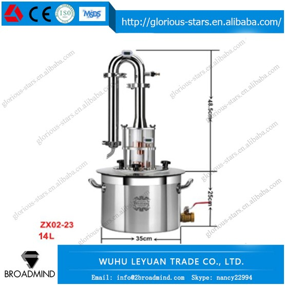 LX2131 Hot-Selling High Quality Low Price ethanol distillation equipment Stainless Steel home ethanol distillation equipment