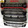 Hilux Revo 2015 2016 Front Grille