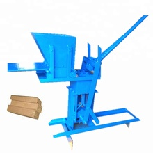 interlocking lego clay brick making machine price in india